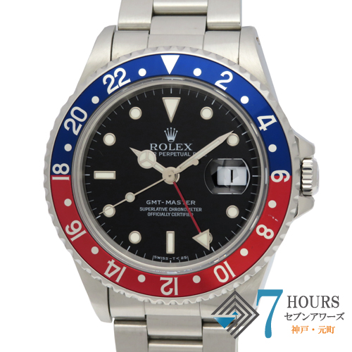 【100118】ROLEX ロレックス 16700 GMTマスター W番 青赤ベゼル ブラック /トリチウムダイヤル SS 自動巻き 保証書