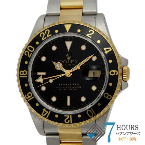 【100170】ROLEX ロレックス 16713 GMTマスター2 S番 ブラックダイヤル YG/SS 自動巻き 保証書