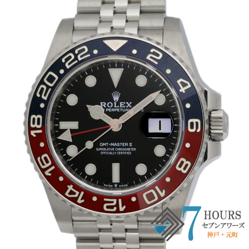 【100436】ROLEX ロレックス 126710BLRO GMTマスター2 青赤ベゼル ブラックダイヤル SS 自動巻き 純正ボックス ギャランティーカード