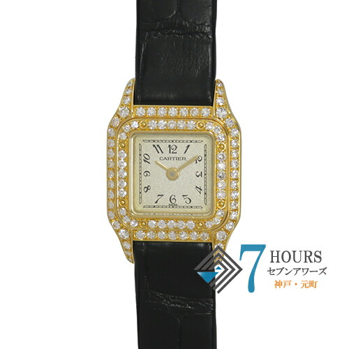 【100585】Cartier カルティエ ミニパンテール 2重ダイヤ アイボリーダイヤル YG 電池式 修理証明書