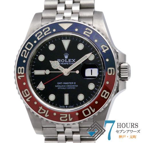 【100811】ROLEX ロレックス 126710BLRO GMTマスター2 青赤ベゼル SS 自動巻き 純正ボックス ギャランティーカード