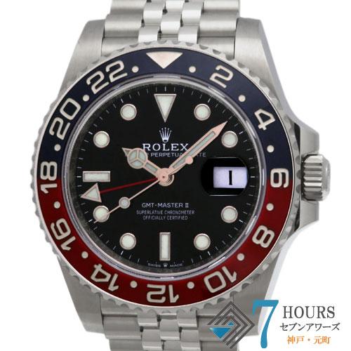 【100856】ROLEX ロレックス 126710BLRO GMTマスター2 青赤ベゼル ブラックダイヤル SS 自動巻き ギャランティーカード