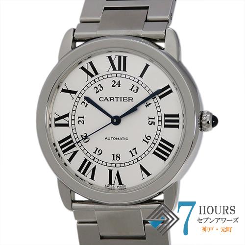 【100878】Cartier カルティエ WSRN0012 ロンドソロドゥカルティエ シルバーダイヤル 自動巻き SS 保証書