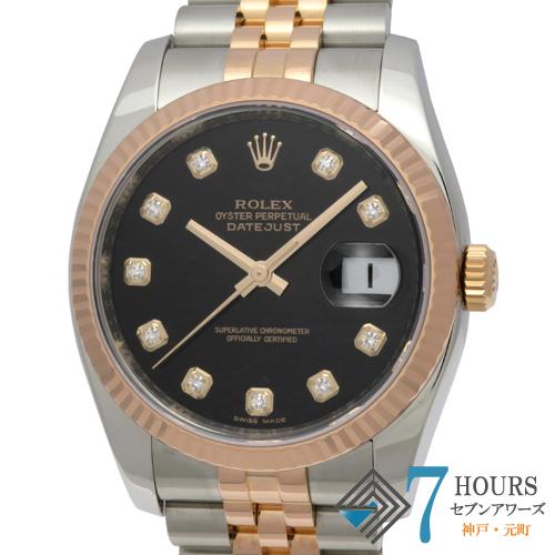 【100922】ROLEX ロレックス 116231G デイトジャスト ブラックダイヤル 10Pダイヤ M番 PG/SS 自動巻き