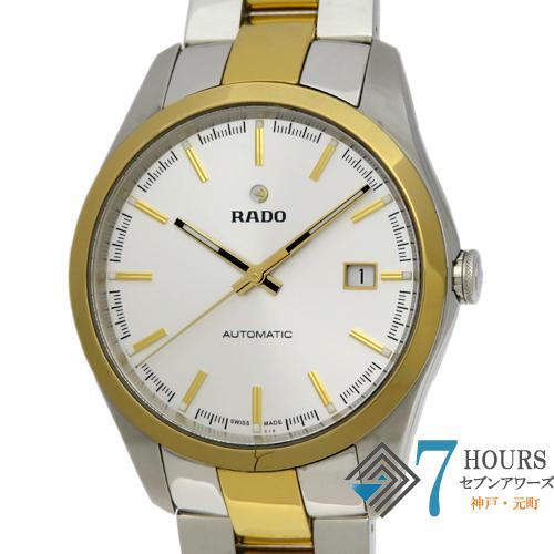 【101045】RADO ラドー R32979102 ハイパークロム GP/SS シルバーダイヤル 自動巻き
