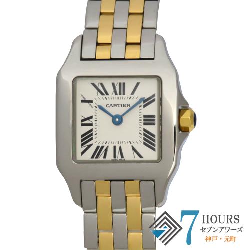 【101252】Cartier カルティエ W25066Z6 サントスドゥモアゼル ホワイトダイヤル SS/YG 電池式 保証書