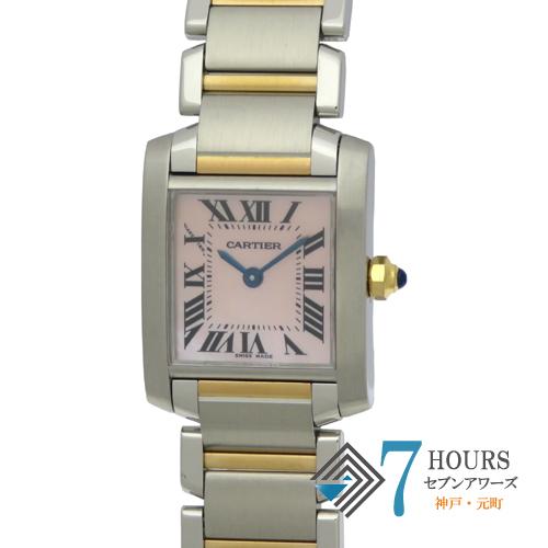 【101368】Cartier カルティエ W51027Q4 タンクフランセーズSM ピンクシェルダイヤル SS 電池式