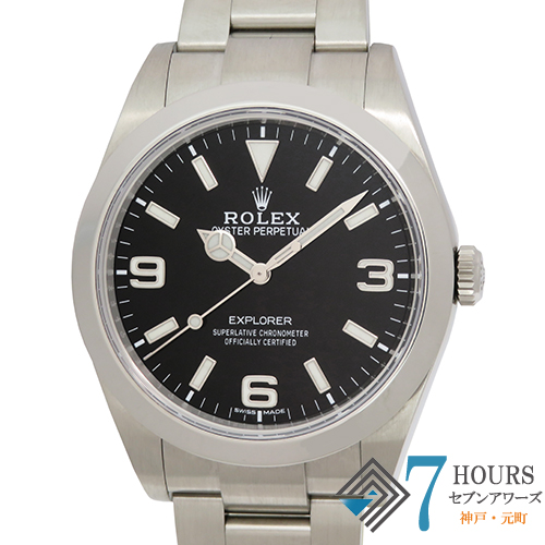 【101426】ROLEX ロレックス 214270 エクスプローラー1 ランダム番 SS ブラックダイヤル 自動巻き ギャランティーカード