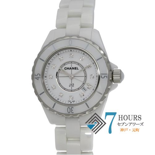 【101433】CHANEL シャネル H1628 J12 33mm ホワイト ホワイトダイヤル 12Pダイヤ セラミック 電池式 保証書