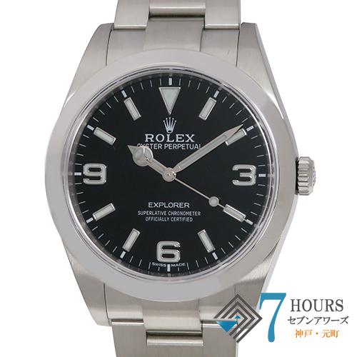 【101624】ROLEX ロレックス 214270 エクスプローラー ランダム番 ブラックダイヤル SS 自動巻き 国際サービス保証書