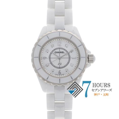 【101863】CHANEL シャネル H2422 J12 33mm ホワイト ホワイトシェルダイヤル 8PD セラミック 電池式 保証書