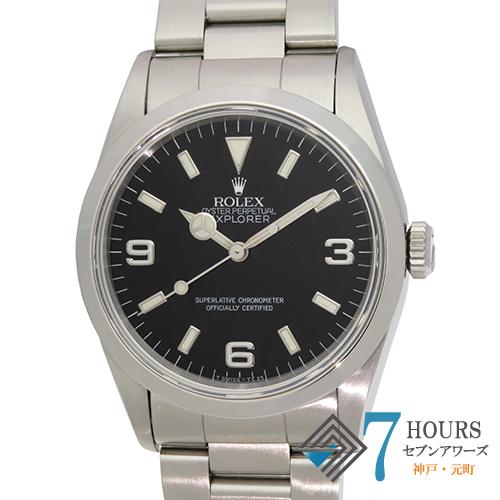 【101933】ROLEX ロレックス 14270 エクスプローラー T番 ブラックダイヤル SS 自動巻き