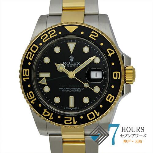 【102614】ROLEX ロレックス 116713LN GMTマスター2 ランダム番 ブラックダイヤル YG/SS 自動巻き ギャランティーカード