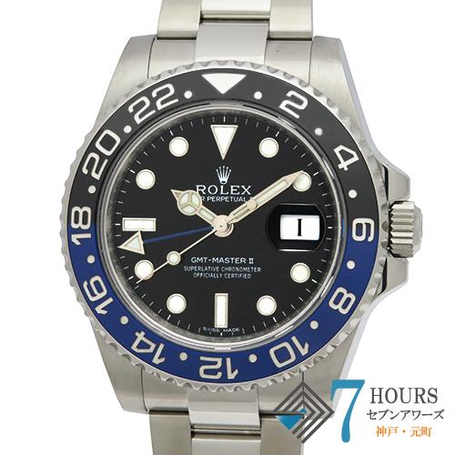 【102837】ROLEX ロレックス 116710LN GMTマスター2 ランダム番 ブラックダイヤル 青黒ベゼル SS 自動巻き 純正ボックス ギャランティーカード