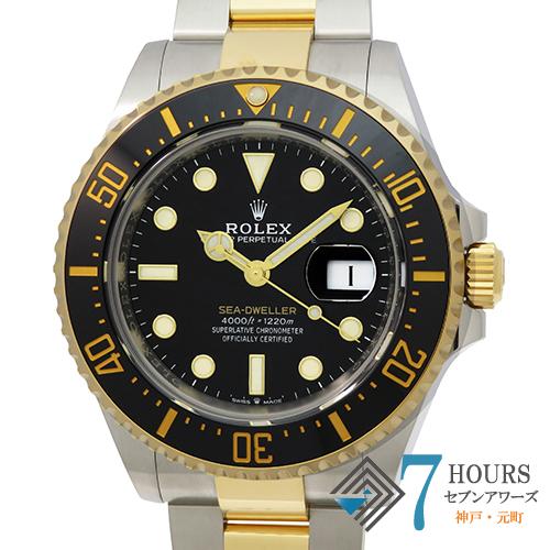 【104295】 ROLEX ロレックス  126603 シードゥエラー ブラックダイヤル ランダム番 SS/YGギャランティーカード 純正ボックス