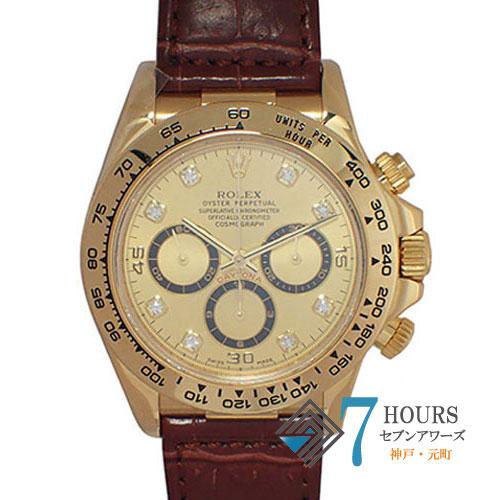【81348】ROLEX ロレックス 16518G コスモグラフデイトナ T番 K18YG/レザー シャンパンゴールドダイヤル 8Pダイヤ 自動巻き 保証書