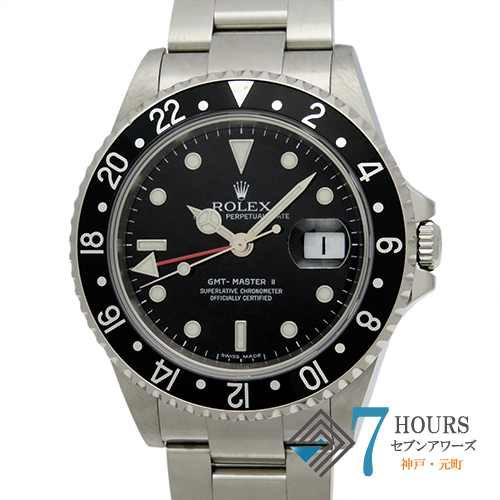 【93704】ROLEX ロレックス 16710 GMTマスター2 D番 ブラックダイヤル スティックダイヤル SS 自動巻き 保証書