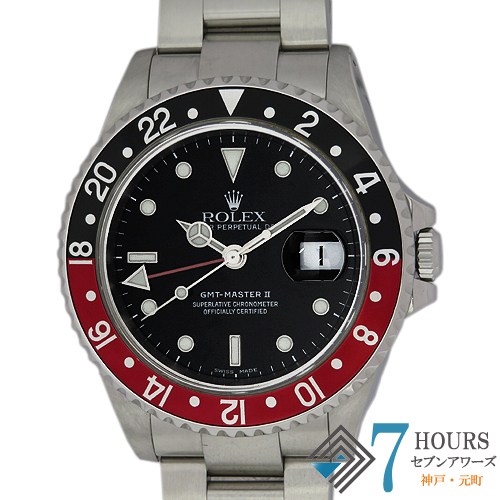 【96977】ROLEX ロレックス 16710 GMTマスター2 P番 赤黒ベゼル ブラックダイヤル SS 自動巻き 保証書