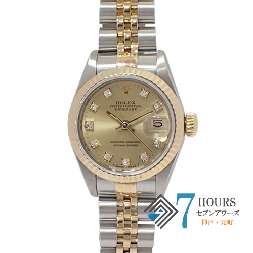【97049】ROLEX ロレックス 69173G デイトジャスト N番 YG/SS シャンパンゴールドダイヤル 旧10Pダイヤ 自動巻き