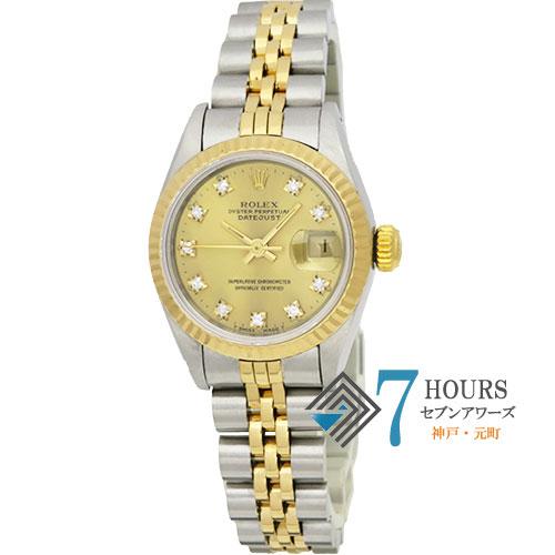 【97665】ROLEX ロレックス 69173G デイトジャスト R番 シャンパンゴールドダイヤル 旧10Pダイヤ YG/SS 自動巻き 保証書