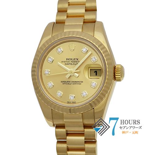 【97786】ROLEX ロレックス 179178G デイトジャスト Z番 シャンパンゴールドダイヤル 10Pダイヤ YG 自動巻き  ギャランティーカード