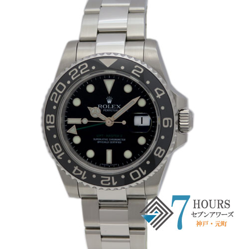 【97887】ROLEX ロレックス 116710LN GMTマスター2 Z番 ブラックベゼル ブラックダイヤル SS 自動巻き ギャランティーカード