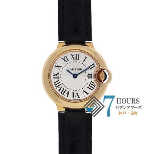 【98060】Cartier カルティエ バロンブルーSM シルバーダイヤル PG/レザー 電池式