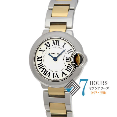 【98103】Cartier カルティエ W69007Z3 バロンブルー アイボリーダイヤル 電池式 YG/SS 純正ボックス