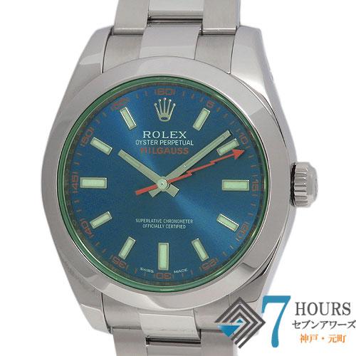 【98506】ROLEX ロレックス 116400GV ミルガウス ランダム番 Zブルーダイヤル SS 自動巻き