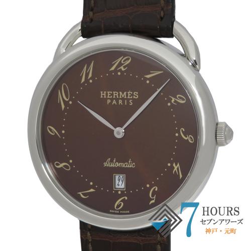 【98912】HERMES エルメス アルソーブラウン AR4.810 ブラウンダイヤル SS/レザー 自動巻き