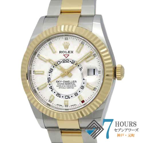 【99092】ROLEX ロレックス 326933 スカイドゥエラー ランダム番 ホワイトダイヤル YG/SS 自動巻き 純正ボックス 新ギャランティーカード