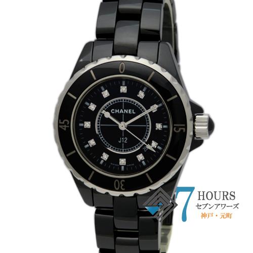 【99122】CHANEL シャネル H1625 J12 33mm ブラックダイヤル 12Pダイヤ CE 自動巻き 純正ボックス 保証書