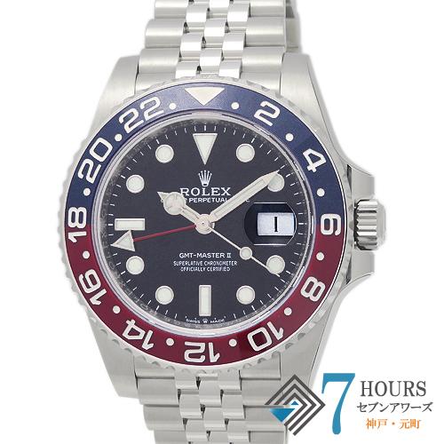 【99464】ROLEX ロレックス126710BLRO GMTマスター2 青赤ベゼル SS 自動巻き 純正ボックス ギャランティーカード 一部サイドシール付 新品