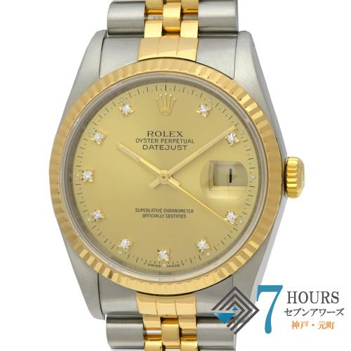 【99569】ROLEX ロレックス 16233G デイトジャスト シャンパンゴールドダイヤル E番 K18YG/SS 10Pダイヤ 自動巻き