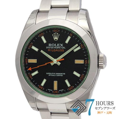 【99606】ROLEX ロレックス 116400GV ミルガウス ランダム番 ブラックダイヤル SS 自動巻き サイドシール ギャランティーカード 純正ボックス 未使用