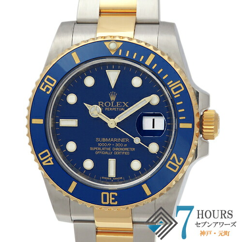 【99865】ROLEX ロレックス 116613LB サブマリーナデイトブルー V番 K18YG/SS マットブルーダイヤル 自動巻き ギャランティーカード