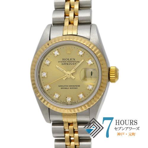 【99883】ROLEX ロレックス 69173G デイトジャスト S番 シャンパンゴールドダイヤル 旧10Pダイヤ SS/YG  自動巻き