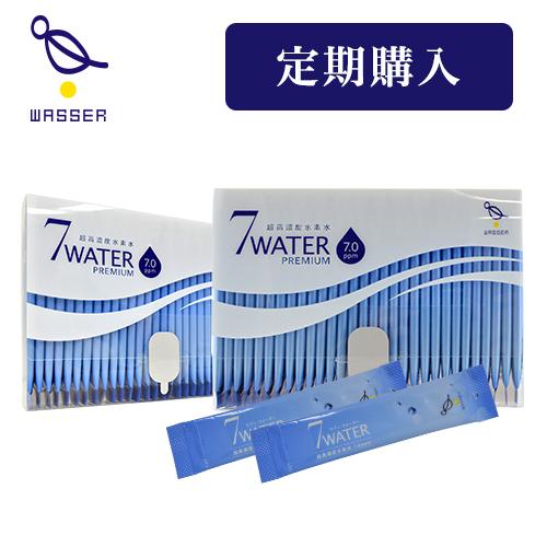 【定期購入特別セット】初回スターターセット→2回目より水素発生剤60包
