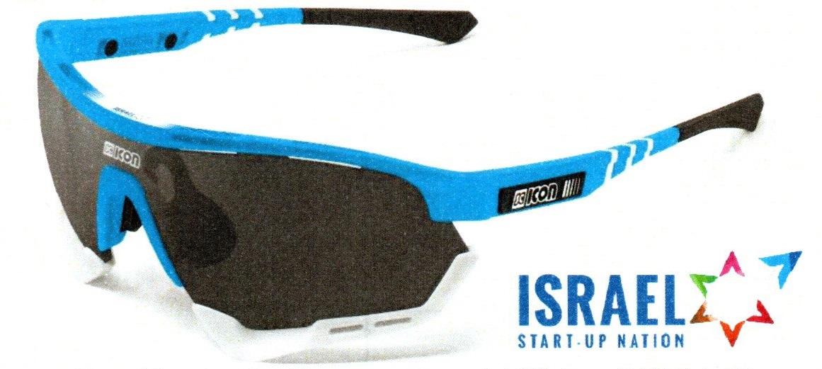 SCICON AEROTECH XL(シーコン エアロテック) イスラエルスタートアップネーション サングラス 限定モデル