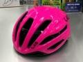 【大特価】LAS VIRTUS(ラス ビルタス)ヘルメット 2021