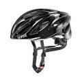 UVEX boss race (ウベックス ボス レース) ヘルメット