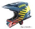 UVEX hlmt 10 bike (ウベックス ヘルメット バイク) ヘルメット 2021