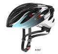 UVEX boss race (ウベックス ボス レース) ヘルメット 2021