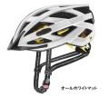 UVEX city i-vo MIPS (ウベックス アイヴォ ミップス) ヘルメット 2021