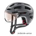 UVEX finale visor V (ウベックス ファイナル バイザー V) ヘルメット 2021