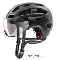 UVEX finale visor (ウベックス ファイナル バイザー) ヘルメット 2021