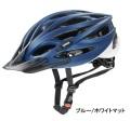 UVEX oversize (ウベックス オーバーサイズ) ヘルメット 2021