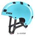 UVEX kid 3 (ウベックス キッズ) ヘルメット 2021