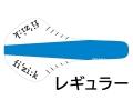 【大特価】Fizik ARIONE R3 kium color edition (フィジーク アリオネ キウムレール カラーエディション) レギュラー 2018