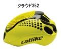 catlike CLOUD 352 (キャットライク クラウド352) サイクルヘルメット